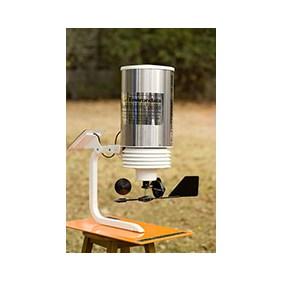 Trạm khí tượng tự động WeatherMaster 1600